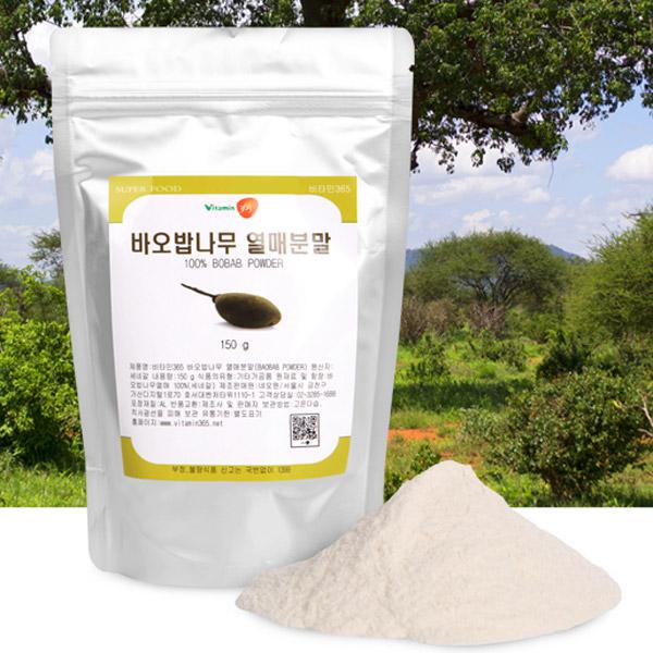비타민365 바오밥 비타민나무 열매분말, 1개, 바오밥 열매분말 150g