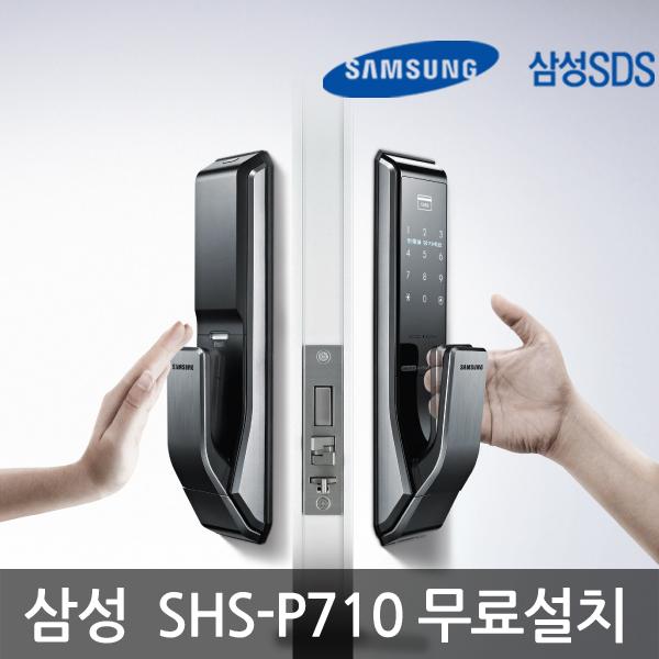 삼성전자 [삼성] 푸시풀도어락 P710