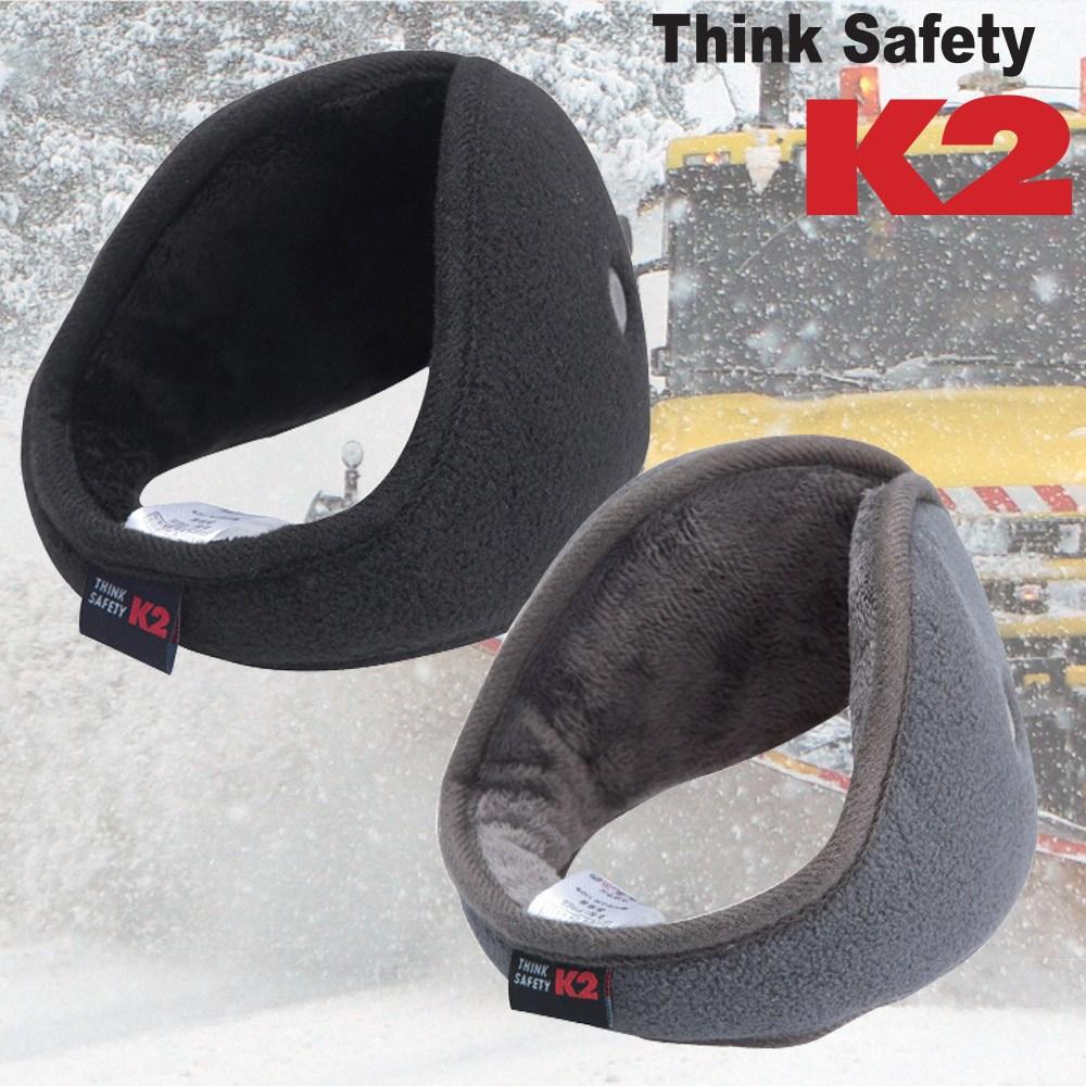 케이투세이프티 방한 귀마개 IMW12902, 네이비