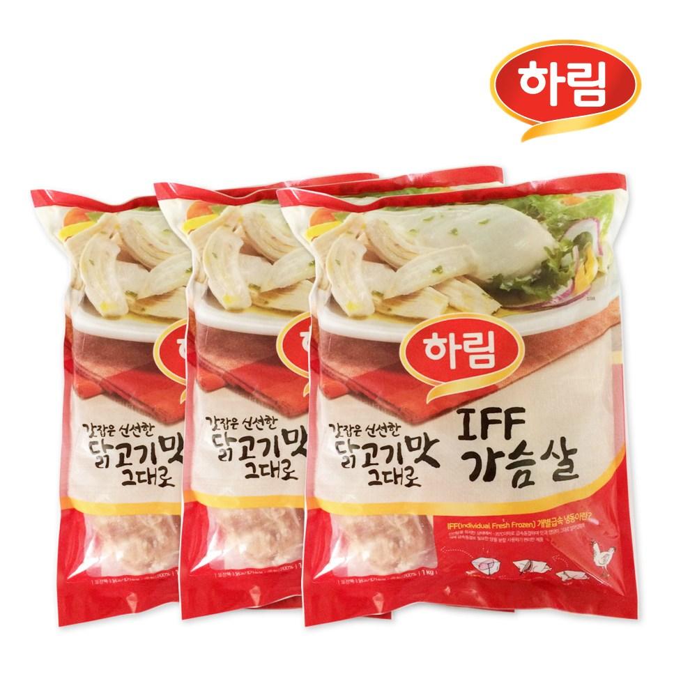 하림 IFF 냉동 닭가슴살 3kg(1kg x 3), 1kg, 3봉, 3kg
