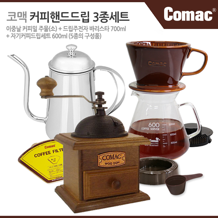 [코맥] 커피핸드드립 종합3종세트 A형, 1세트