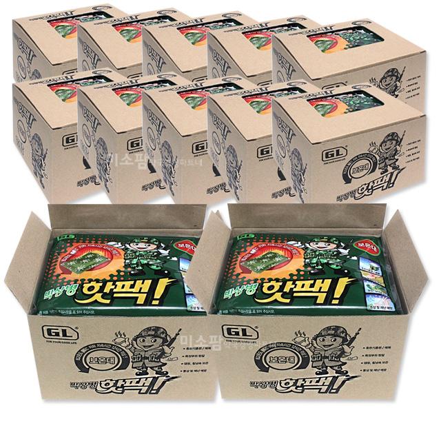 지엘 박상병 손난로 핫팩 140 g, 120개