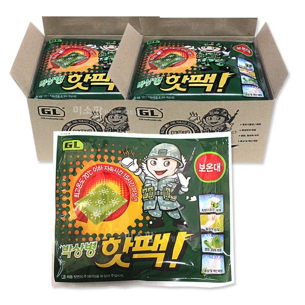 박상병 대용량 손난로형 핫팩, 20팩