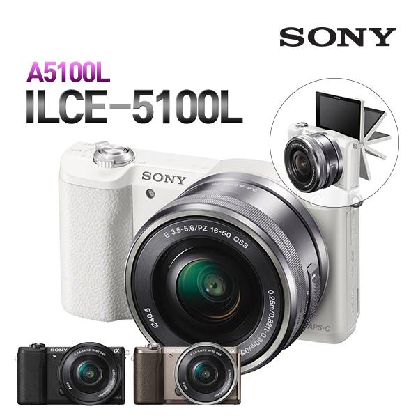 소니 ILCE-5100L A5100 + SELP1650 렌즈포함 미러리스, 화이트