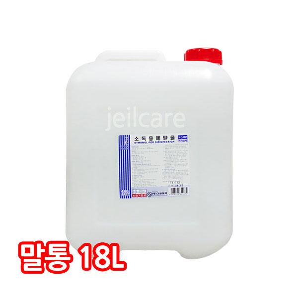 그린제약 소독용 에탄올 18L 말통 1개 (POP 73600978)