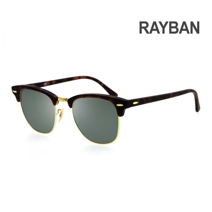 RAYBAN 레이밴 명품 선글라스 RB3016 1145 30_XC [51]