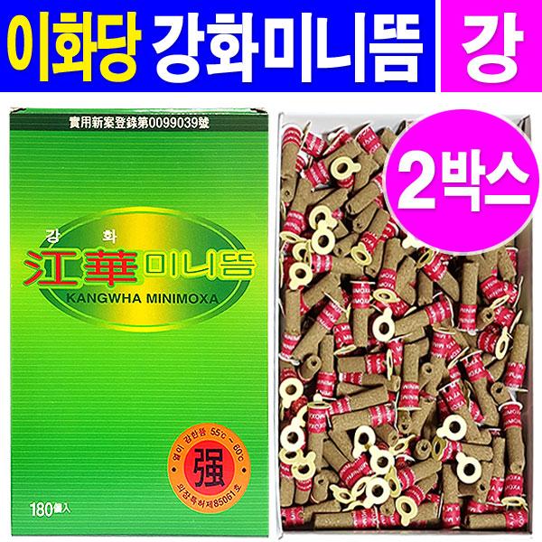 이화당 강화미니뜸(강), 2박스