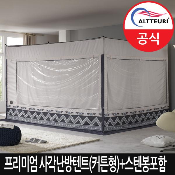 알뜨리 프리미엄 사각난방텐트(커튼)-패밀리+스텐봉포함, 1개