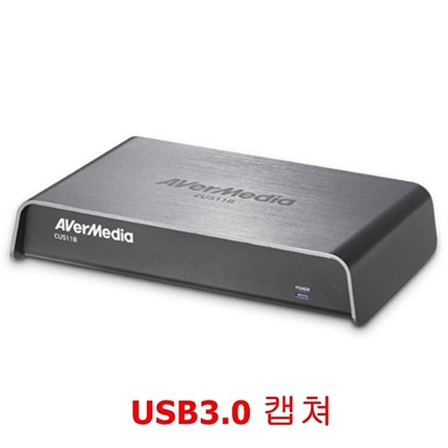 (AVerMedia)USB 3.0 아날로그 캡쳐장비 SDI DVI HDMI(WH0139), 본상품선택, 1개