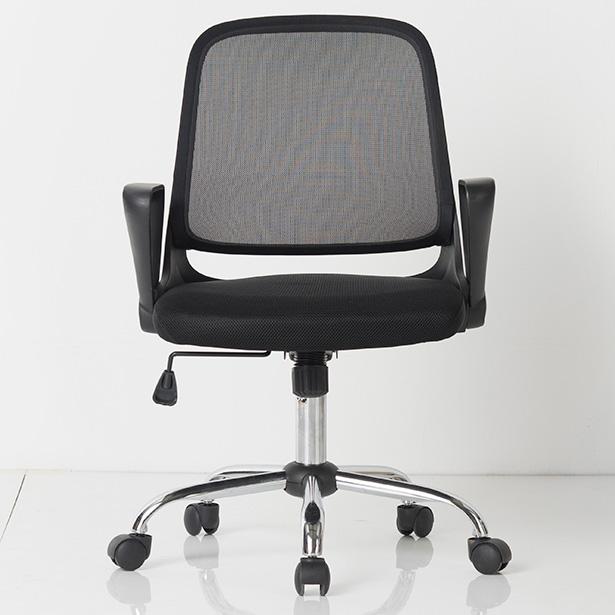 리바트온라인 알리 학습 서재 의자 (블랙), 단일상품