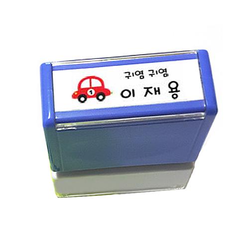 애플시드 직사각 네임스탬프 의류용스탬프 주문제작 스탬프, 직사각 블루 검정잉크, 1개