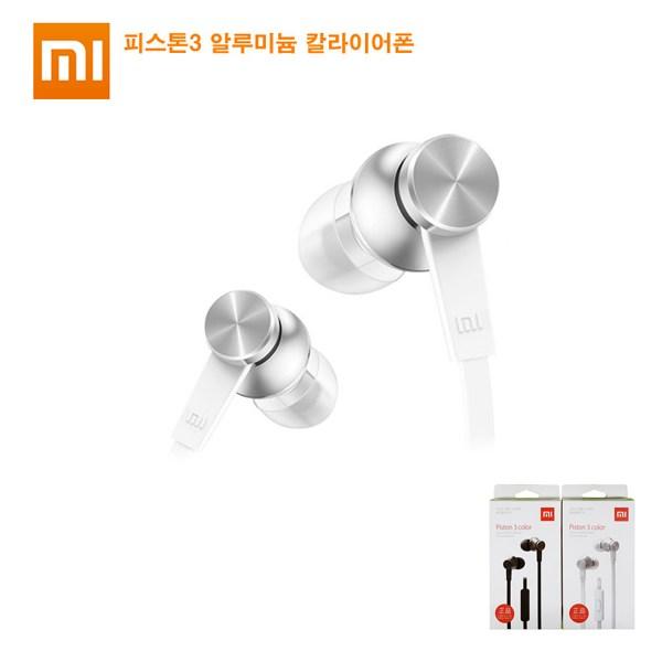 샤오미 피스톤3 이어폰 고급형, 단일상품, 블랙