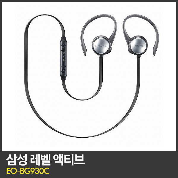 삼성 레벨 액티브 이어폰 EO-BG930C, [삼성]레벨 액티브 EO-BG930C[블랙]