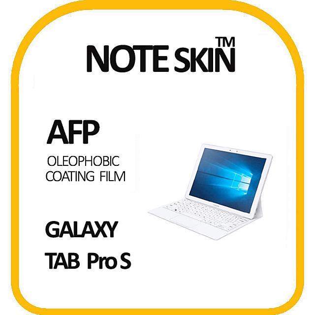 노트스킨 갤럭시탭 프로S 12.0 올레포빅액정보호필름, 본상품선택