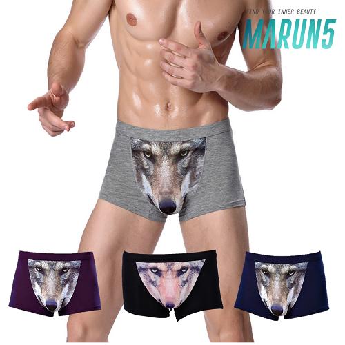 마른파이브 남편&남친 선물 1위 3D 입체 늑대 드로즈 팬티