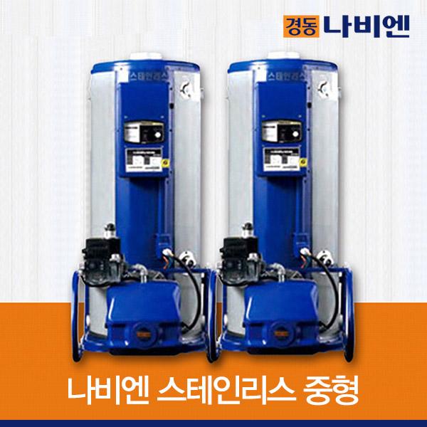 경동나비엔 중대형 RTG -기름온수기-, 기름온수기중대형(535RTG)