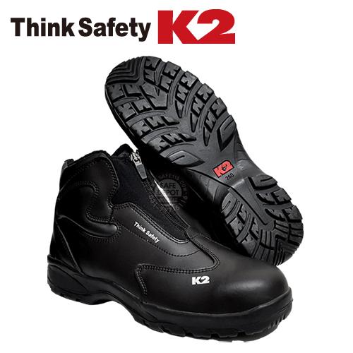 K2 케이투 K2-51 방한안전화