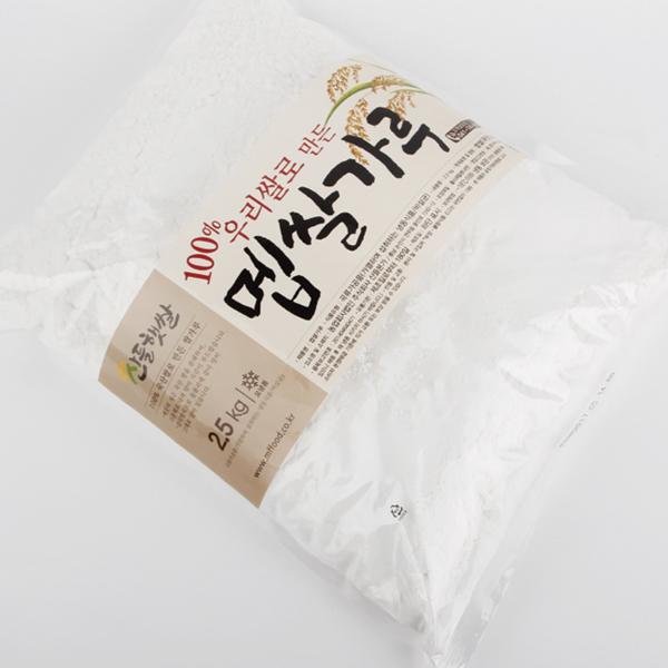 산들햇쌀 멥쌀가루(습식), 1팩, 2.5kg