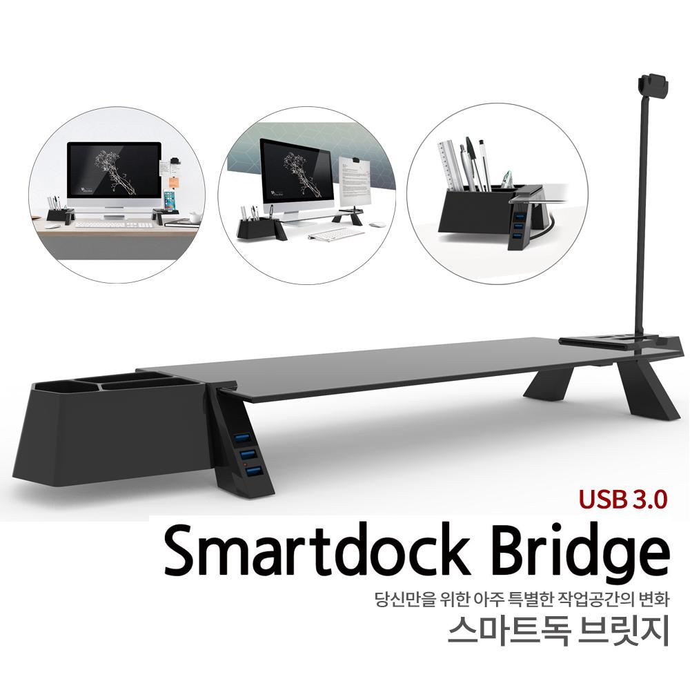 스마트독 브릿지 USB3.0 모니터받침대 색상선택, 03 USB3.0 블랙바디 + 블랙유리, 1개