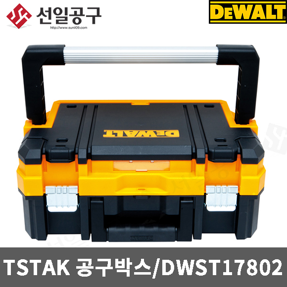 DEWALT 디월트 티스텍 공구함 DWST17802 1EA, 1개
