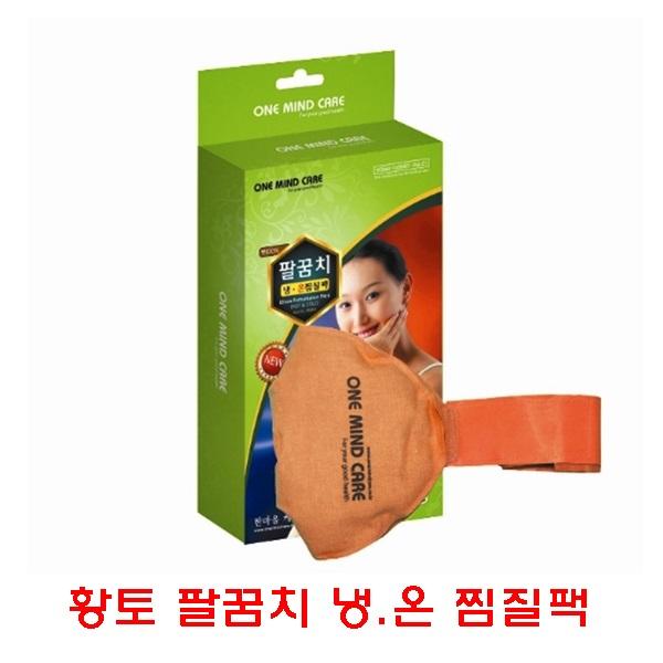 한마음 케어 황토 냉 온 찜질팩 팔꿈치, 1개