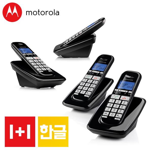 모토로라 S3001A + 휴대장치 무무선전화기, S3001A+S3001AH