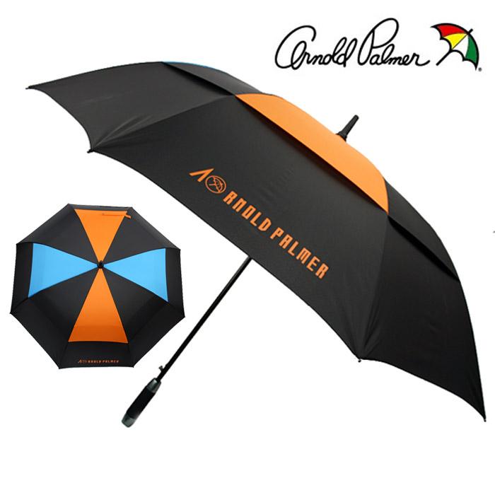 아놀드파마 이중 방풍 우산