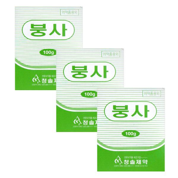 삼현제약 붕사 100g, 3개