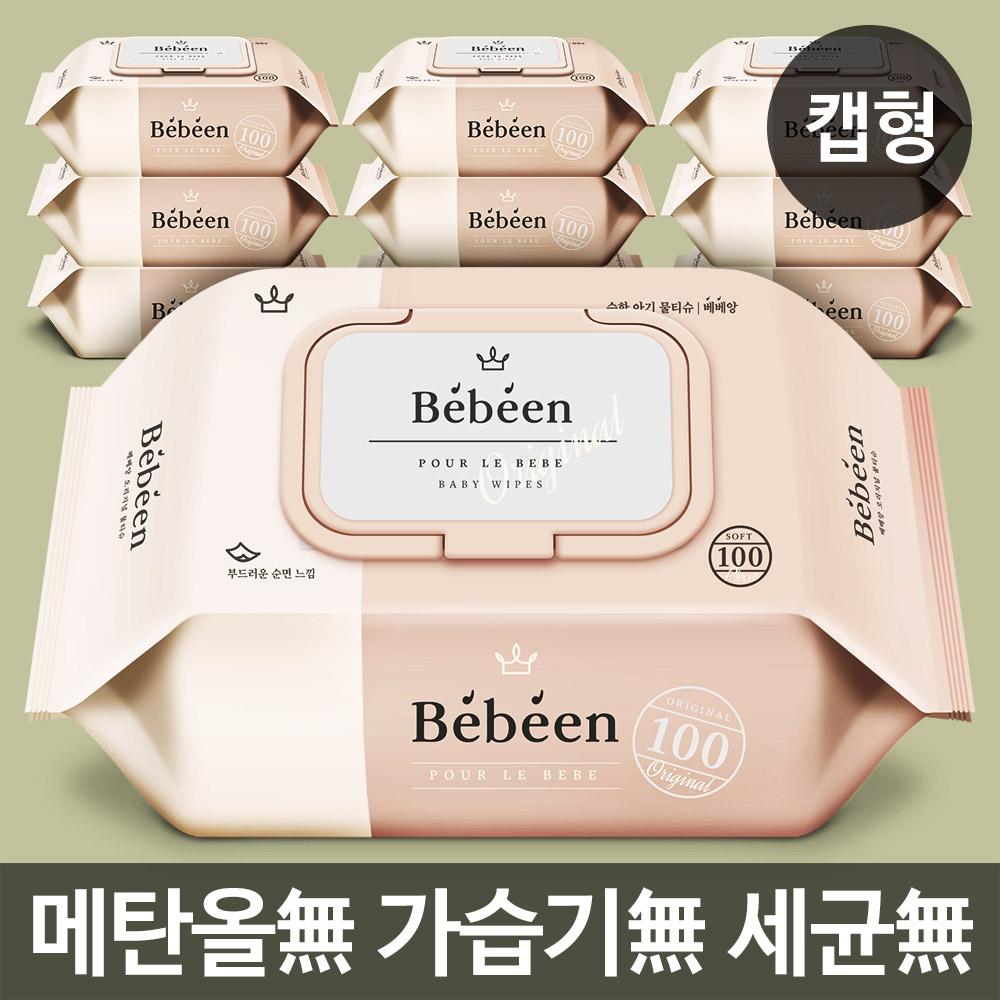 베베앙 아기물티슈 캡형, 100매, 10팩
