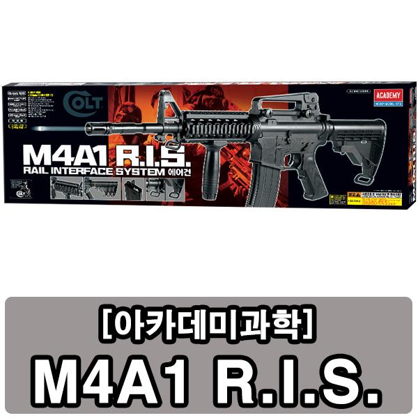 아카데미과학 M4A1 RIS(에어건) 에어건, 혼합색상