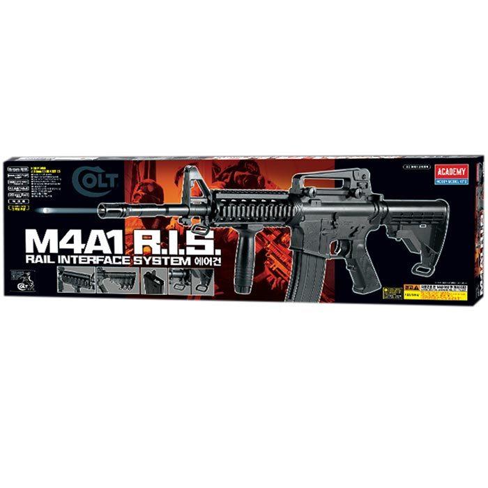 [아카데미과학] M4A1 RIS 에어건 비비건 BB건 BB GUN, 단품