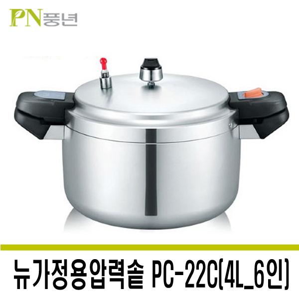 PN풍년 뉴가정용압력솥 모음전, 뉴가정용압력솥 PC-22C(4L_6인)