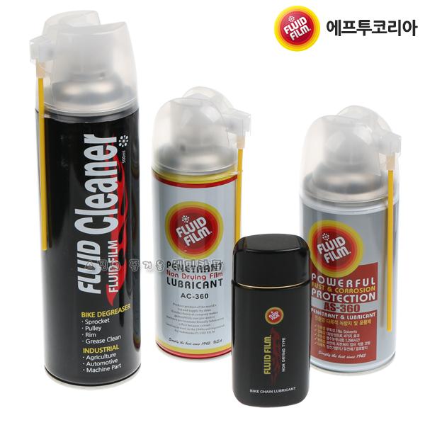 플루이드필름 윤활제 녹제거 방청제 체인오일 클리너, 02. 고급형 다목적 윤활제 AS-360