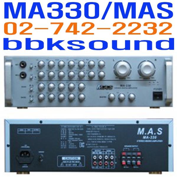 SA-300 SSABU 노래방앰프, 단색, MA-330마스