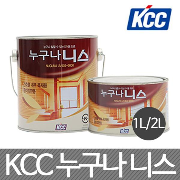 KCC누구나 니스(NUGUNA UV404-9000) (유광 투명), 2L