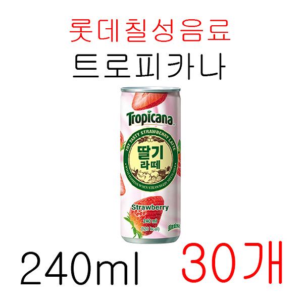 CR/롯데칠성 트로피카나 딸기라떼 240mlX30캔, 30개