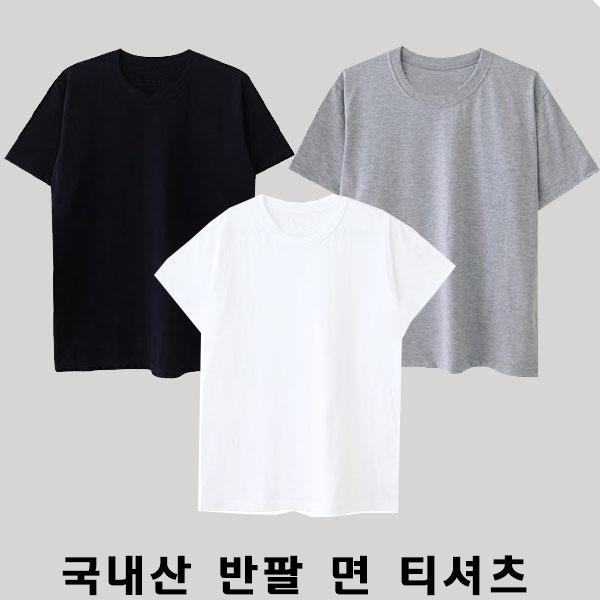 지앤비샵 도시안 순면100% 라운드 반팔 티셔츠