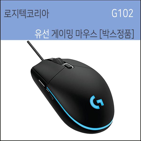로지텍 G102 PRODIGY 게이밍마우스 G102게이밍마우스 박스정품 마우스, 블랙