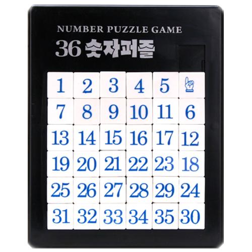 월성산업사 16숫자퍼즐 판퍼즐 지능개발퍼즐, 36숫자