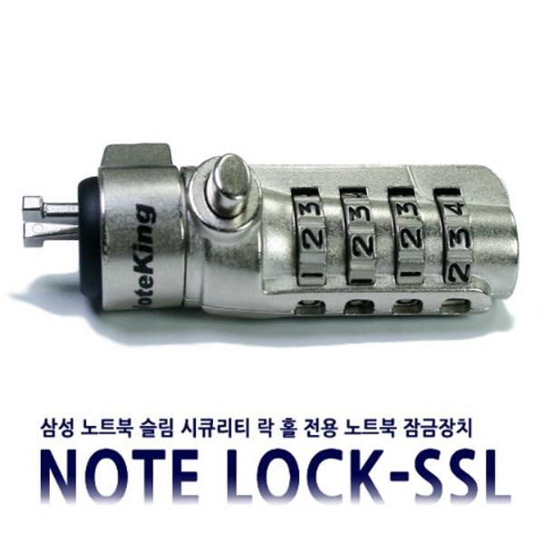 노트킹 삼성 노트북용 슬림 시큐리티 락 NoteLock-SSL 도난방지 잠금장치, Note Lock-SSL