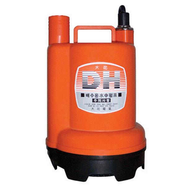 대화전기 소형 중형 대형 수중펌프 수동, DPW110-12(대형), 1개