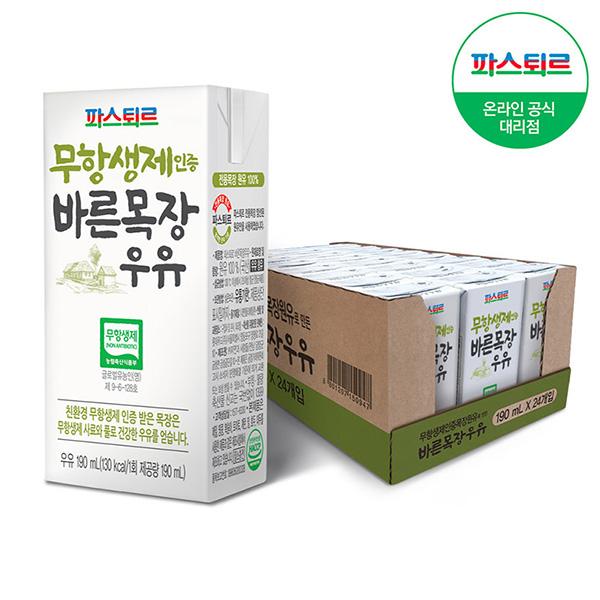 파스퇴르 바른목장흰우유, 190ml, 48팩