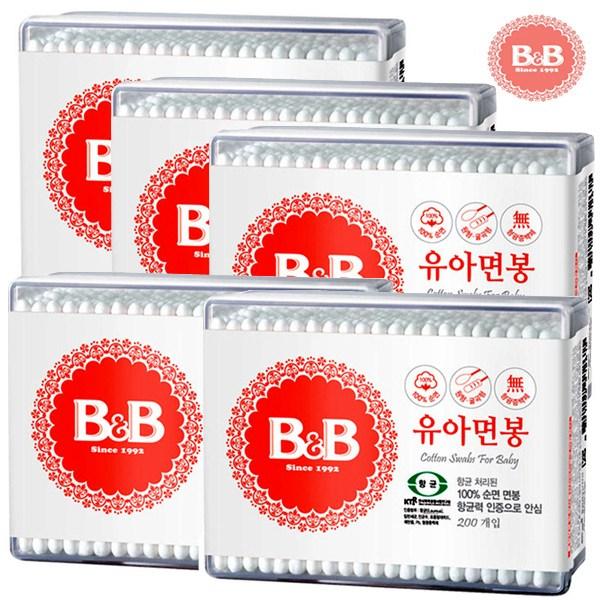 비앤비 유아면봉 200p, 5개
