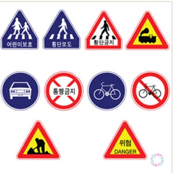 청양토이 교육자료(모형)_교통표지판 역할놀이, 단일 색상