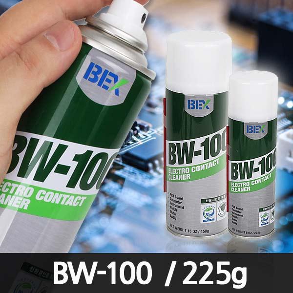 벡스 BW-100 접점 부활제 전기 세정제 BW100 225g, 1개