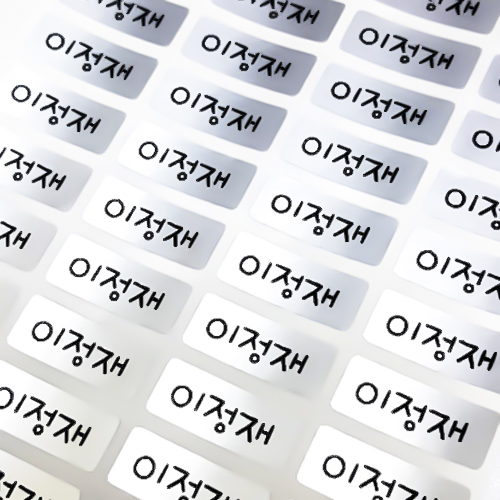 미르네임 1+1 방수 네임스티커 사각(가로형) 소형, 실버 심플 소형, 1set