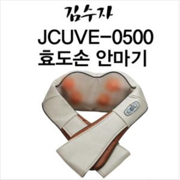 김수자 어깨안마기, 1개 (POP 11517521)