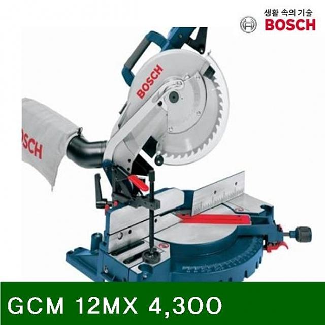 보쉬 각도절단기 GCM 12MX 4 300 (1EA) 절단기 절단공구 절삭공구 연마 절삭 초경 (POP 4045054)