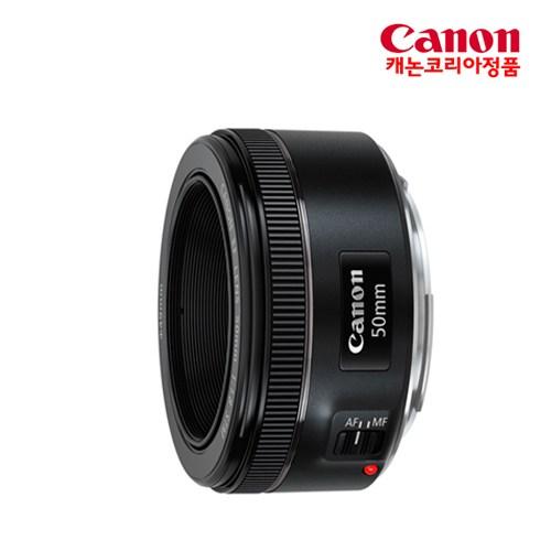 캐논 단렌즈 EF 50mm F1.8 STM