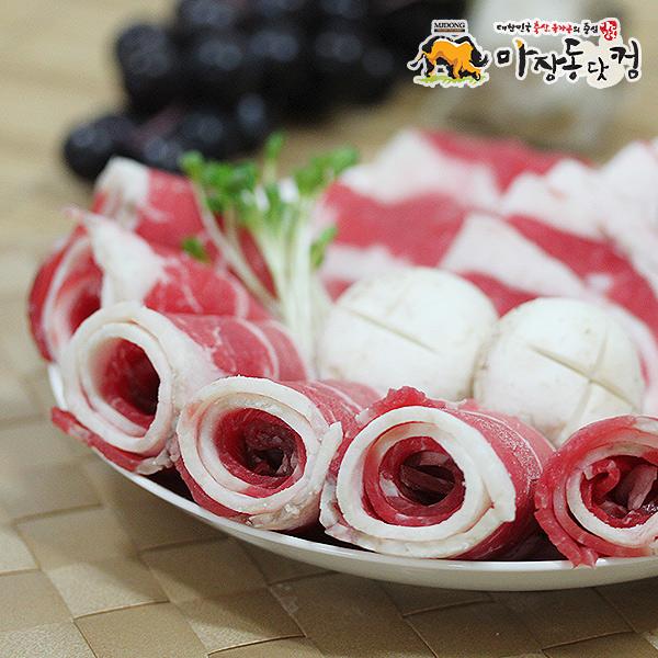 마장동닷컴 우삼겹양지 (소삼겹살) 500g, 1팩